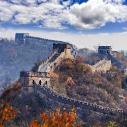 Meine Reise nach China Meine Erlebnisse im Reich der Mitte